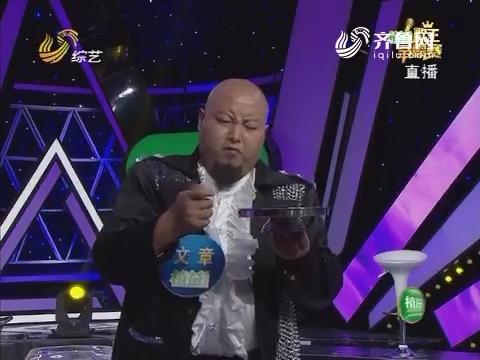 歌王争霸赛:文章演唱歌曲《乌苏里船歌》导师无人亮灯惨遭淘汰