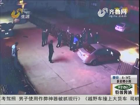 淄博:酒吧门口持械群殴 多人受伤