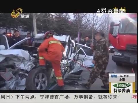 潍坊:两车相撞 司机被卡无法动弹