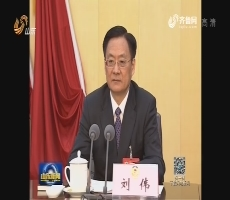 山东省政协十一届常委会第二十五次会议开幕