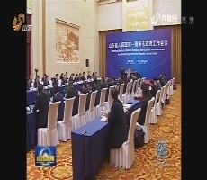 山东省政府与泰国曼谷市政府在济南举行工作会谈