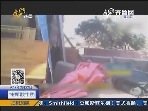 莒南一旅游景点发生爆炸 造成两人死亡