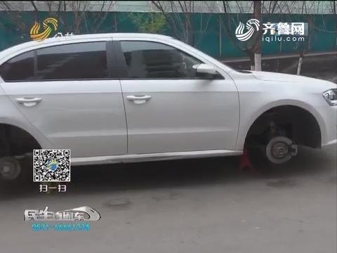 济南:一夜之间 50多辆车遭喷漆扎胎