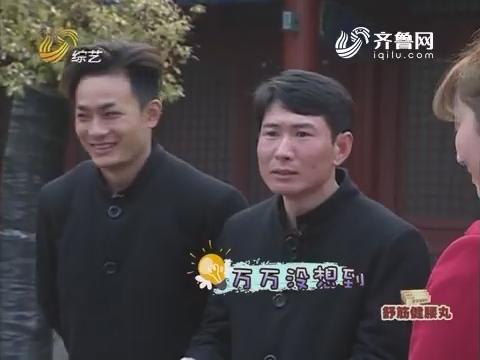 当红不让:韩玉成完成任务获得勋章 欲与服务员拥抱被回绝