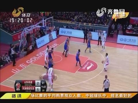 """山东全运男篮又添加""""新人"""" 王汝恒到队正式报到"""