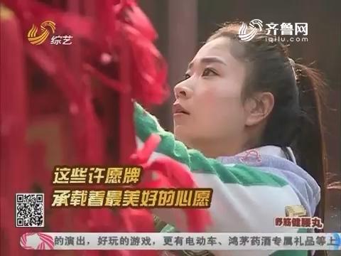 当红不让:崔璀许下最美好的愿望 愿抗战老爷爷早日康复
