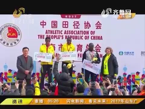 人不傻 钱不多:中国田协将对国内马拉松赛事奖金进行封顶