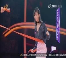 超级惊喜:原地拉拉乐之吴宗宪PK吴姗儒