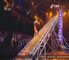 超级惊喜:双腿夹球挑战倒立爬梯