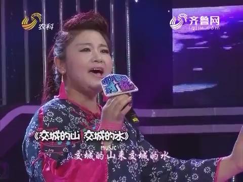 """中国村花:陕北村花成""""点歌机"""" 棋逢对手王炀唱不停"""