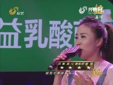 歌王争霸赛:马翠霞演唱歌曲《千言万语》吴沁老师感动落泪