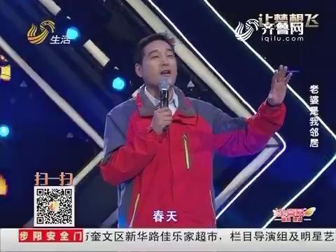 让梦想飞:王江昌演唱歌曲《等待》讲述与老婆的爱情故事