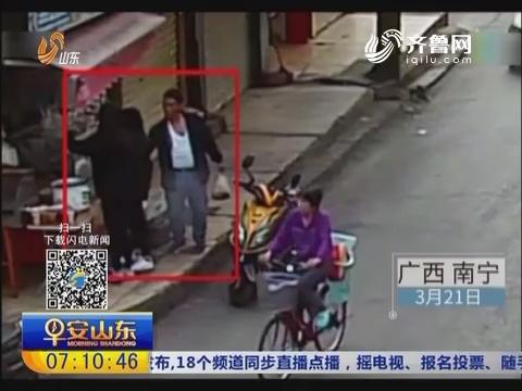 广西南宁:视频揭扒手作案全程 伎俩五花八门