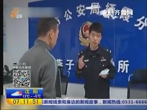 """南京:买到假手机 还被骗子""""追债"""""""