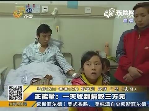 【无棣】追踪:尿毒症患者6000元救命钱被偷