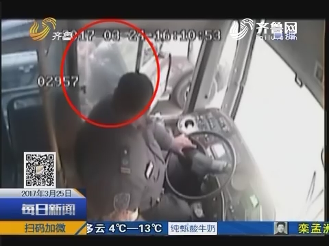 疯狂!济南一男子踢碎公交车门玻璃