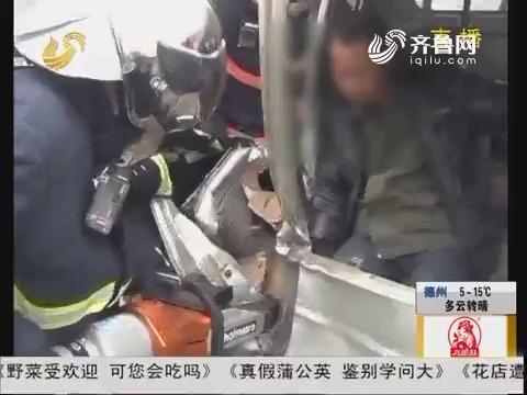 潍坊:男子车祸被困车内