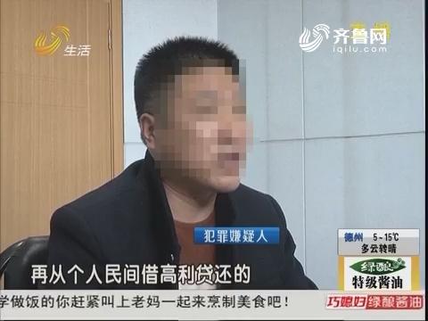 济宁:溜门盗窃 监控记录全过程