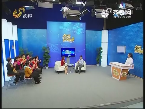 """20170325《名医话健康》:名医杨宝琦——教你如何去""""战痘"""""""