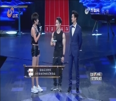 《花漾梦工厂2》:伊一活力四射 帅气演绎极限体操秀