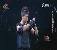 《花漾梦工厂2》:沙宝亮上演人牛大战 掼牛挑战一触即发
