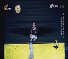 《花漾梦工厂2》:张伦硕演绎创意小人舞 诙谐搞笑欢乐多