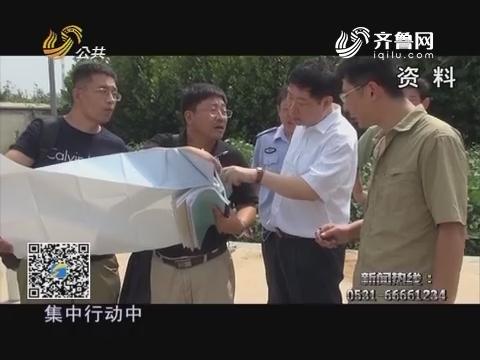 """20170325《问安齐鲁》:持续深化""""大快严""""异地执法促落实"""