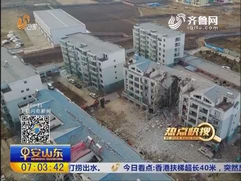 【热点快搜】包头:居民楼天然气爆炸一单元整体塌陷