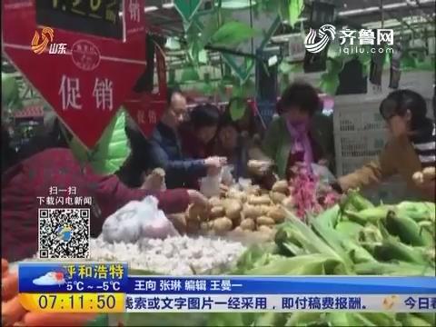追踪报道:超市发芽土豆下架了