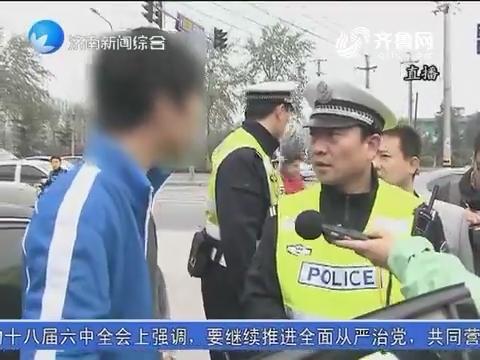 """砥砺奋进的五年:严明党纪 驰而不息纠正""""四风"""""""