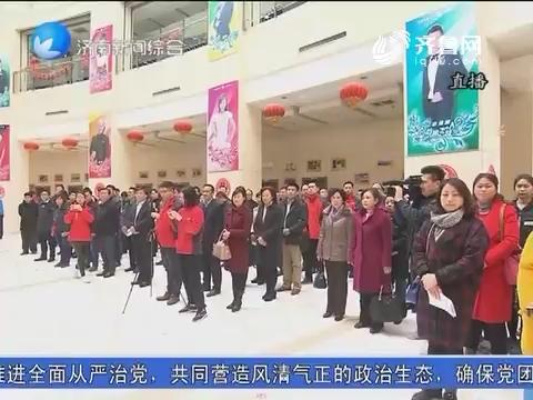"""济南市党员学习手机平台""""泉城党建""""上线"""