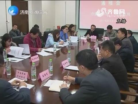 济南市加强清明祭扫服务和安全保障工作