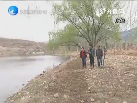 济南市2017年全面推行河长制