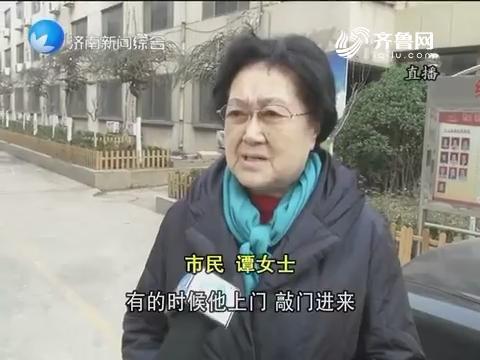 电视问政节目《政务监督面对面》3月27日中午播出