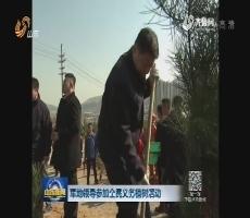 軍地領導參加全民義務植樹活動
