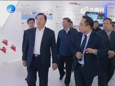 王忠林到济阳调研