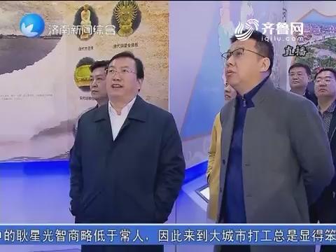 王忠林到商河调研