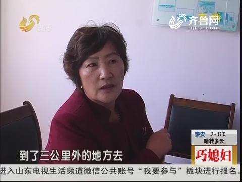 【山东好人】东营:任劳任怨 扎根基层调解30年