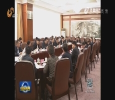 省美丽乡村标准化建设联席会议第一次会议召开