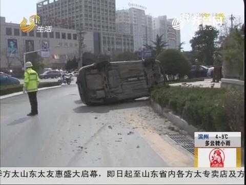 潍坊:轿车路口侧翻 安全气囊全开