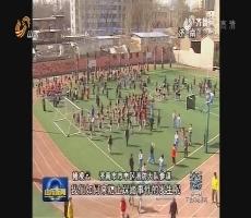 【全国中小学安全教育日】安全演练进校园 师生共筑安全防线