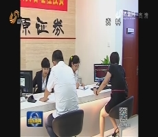 最新全球金融指数发布 青岛上升8位