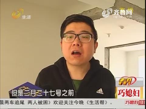 济南:买定制门窗 俩月不到货?