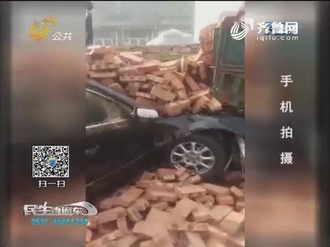 临沂:小轿车怼上运砖拖拉机
