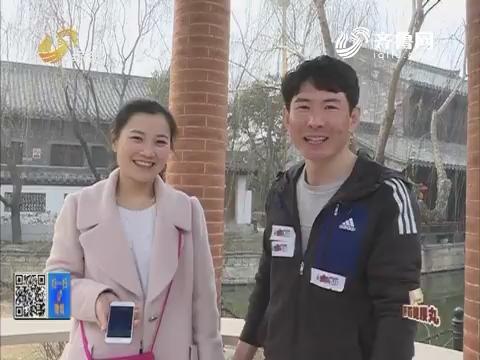 当红不让:姚亚男成功牵手韩玉成 女汉子变身嗲嗲女