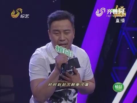 歌王争霸赛:孔宏伟演唱歌曲《安妮》 节奏非常好受到吴沁老师好评