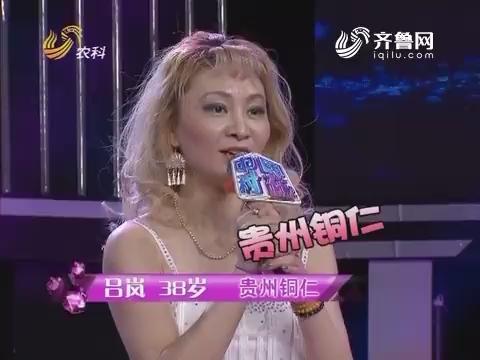 中国村花:侗族姑娘热辣变身 王炀互动变舞蹈达人