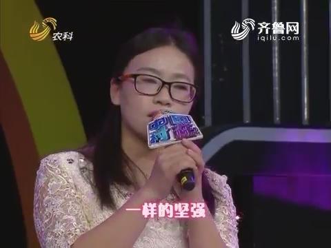 中国村花:天之骄子甘当义务老师 众评委情系白血病孩子