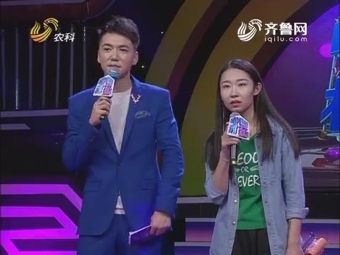 中国村花:帅气少女巧秀才艺 创意双截棍嗨翻全场