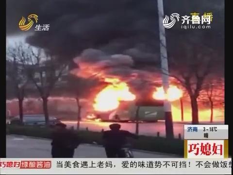 潍坊:惊险!两车相撞引发大火